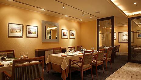 restaurants bar nagoya tokyu hotel